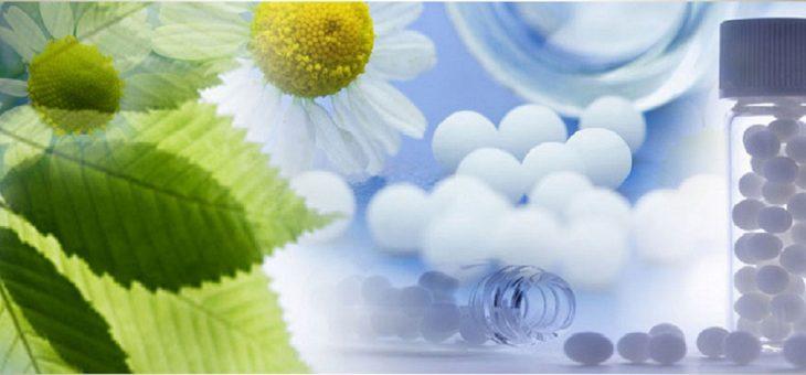 Неопровержими доказателства в хомеопатията