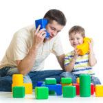 Бащи и деца